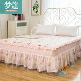 交換禮物-床罩夢蔻 蕾絲布藝床裙床罩 正韓花邊公主床笠席夢思保護套 新品