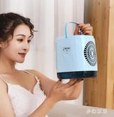 迷你冷風機制冷小型空調風扇微型家用臥室移動宿舍床上辦公室水冷 FX5993 【夢幻家居】