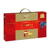 白蘭氏冰糖燕窩禮盒5入70g+贈品-精選禮盒【康是美】