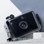 【快出】lo潛水mo傻瓜膠捲相機內置膠片防水相機可拍攝創意復古小禮物