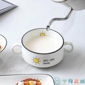 一人食套裝盤子家用兒童早餐碗餐盤餐具組合【千尋之旅】