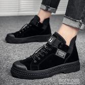 馬丁靴 春季2019新款男士馬丁靴韓版潮流高幫男鞋復古工裝男靴子增高男鞋 polygirl