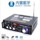 台灣熱銷現貨 110V音箱 小型卡拉OK...
