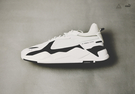 ISNEAKERS Puma RS-X ...