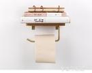 免打孔衛生間卷紙架抽紙盒創意衛生紙置物架北歐紙巾架實木廁紙架·金牛賀歲