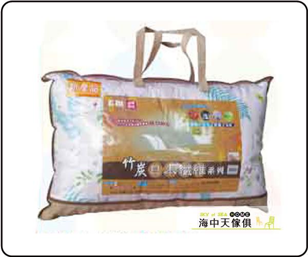 {{ 海中天休閒傢俱廣場 }}  B-68 摩登時尚 枕頭系列 774-4 竹炭枕