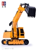 雙鷹兒童挖掘機玩具車男孩工程車套裝2歲男寶寶大號勾機挖土機 【創時代3c館】