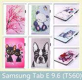 Samsung 三星 Tab E 9.6吋 (T560) 多功能彩繪檔位皮套 插卡 支架 軟殼 平版殼 平版套 皮套 保護殼 保護套