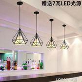 吊燈燈罩現代簡約創意個性奶茶理發店工業風復古燈具  樂活生活館