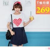 《AB6915》愛心燙印刺繡設計高含棉上衣 OrangeBear
