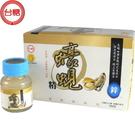 【台糖生技】蠔蜆精 x24瓶(62ml/瓶)  ~生蠔+黃金蜆的完美結合