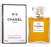 【雪曼國際精品】CHANEL 香奈兒N°5香水50ml 附包裝和紙袋