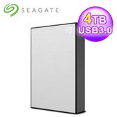 【SEAGATE 希捷】Backup Plus Portable 4TB 2.5吋行動硬碟 星鑽銀