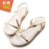 amai一字金屬曲線繞帶平底涼鞋 白