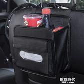 車載垃圾桶女車內車上專用拉極桶汽車內用後排垃圾袋車掛式多功能 歐韓時代