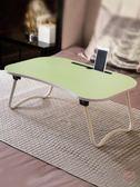 折疊桌筆記本電腦桌床上用可折疊懶人學生宿舍學習書桌小桌子做桌XW(1件免運)