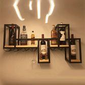 紅酒櫃北歐實木鐵藝壁掛酒架酒柜創意懸掛葡萄酒紅酒展示架酒杯架置物架 時尚新品