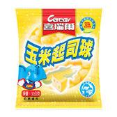 【喜瑞爾】校園食品-玉米起司球-30g*40入(箱)