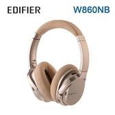 Edifier 漫步者 W860NB主動抗噪立體聲全罩式藍牙耳機 香檳金【限時回饋↘省$600】