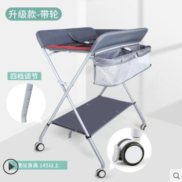 尿布臺嬰兒護理臺多功能洗澡按摩撫觸臺寶寶換尿布可摺疊整理 NMS名購新品