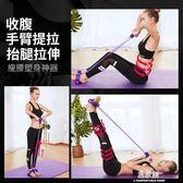 仰臥起坐健身器材家用運動腳蹬拉力器女輔助瘦腰瘦肚子拉力帶igo     易家樂