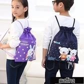 兒童抽繩雙肩包補習袋兒童束口袋學生背包手提補課包簡易書包【全館免運】
