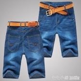 五分褲~ 夏季薄款男士牛仔短褲男直筒寬鬆中褲7七分牛仔褲5五分褲彈力馬褲