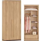 衣櫃 衣櫥 MK-596-3 波里斯2.6尺衣櫥(收納) 【大眾家居舘】