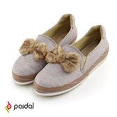 Paidal 毛呢蝴蝶節休閒鞋樂福鞋懶人鞋-時髦褐
