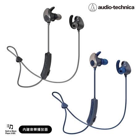 Audio-technica 日本鐵三角 ATH-SPORT90BT 藍牙無線運動耳機麥克風組IPX 磁吸式 內建4GB 結帳再享優惠喔~