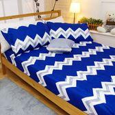 單人床包(含枕套)【簡愛】絲絨棉磨毛、柔軟透氣、四季皆宜、MIT台灣製造