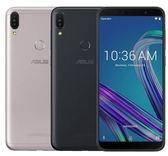 ASUS ZenFone Max Pro ZB602KL (4G/128G) 6吋大電量智慧手機 (公司貨)  送好禮 ☆101購物網★