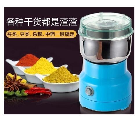 電動研磨機 磨粉機 磨豆機 家用研磨機中藥材五谷雜糧電動磨粉機咖啡打粉機igo