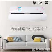 空調擋風板月子防直吹 臥室dang擋風隔風嬰兒美的風口fang遮擋板 NMS快意購物網