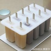 經典老冰棒模具雪糕冰棒磨具無毒矽膠自製家用雪糕10連模具 莫妮卡小屋