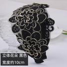 遮白髮髮箍韓國寬邊蕾絲洗臉的髮卡髮飾民族風刺繡頭箍髮帶頭飾