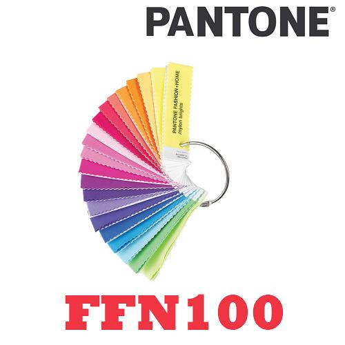 【必購網】PANTONE 彩通 FFN100 NYLON BRIGHTS Set 服裝家飾尼龍鮮豔色套裝