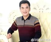 春秋季中年男士長袖T恤打底衫薄款秋衣爸爸裝中老年人寬鬆上衣服  (橙子精品)