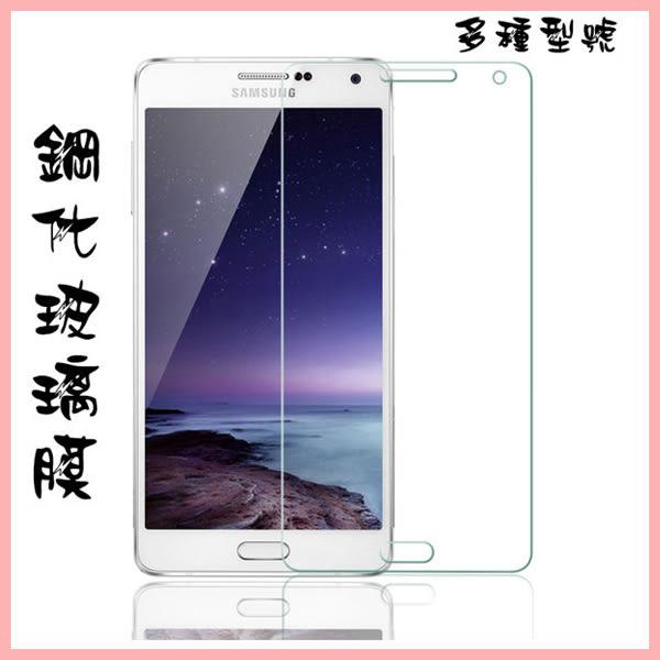 索尼 熒幕保護貼  2 .5D 鋼化玻璃膜 索尼z3  z2 m4 z5 c4 萌果殼