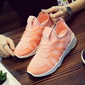運動鞋 夏季運動鞋休閒跑步鞋透氣網鞋韓版平底網面百搭