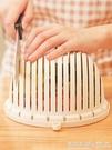切菜神器家用廚房多功能切菜器馬鈴薯絲水果切片機檸檬蔬菜切割器 怦然心動