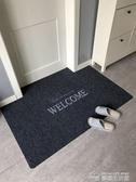 入戶地墊門墊進門門口門廳家用蹭腳墊衛生間防滑墊子吸水地毯訂製YYJ 夢想生活家