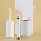 電動牙刷 電動牙刷成人兒童情侶軟毛自動聲波懶人干電池 夢藝家