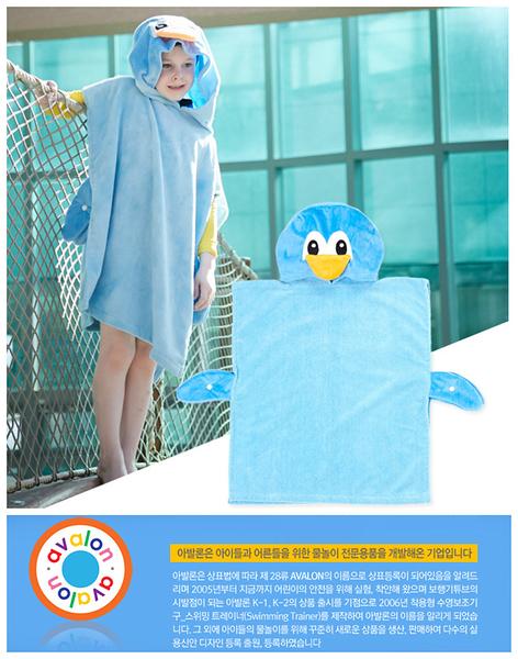 [韓風童品] 韓國Avalon兒童浴袍 竹纖維男女童浴巾 小企鵝造型嬰幼兒浴袍 兒童沙灘巾浴袍