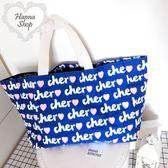 《花花創意会社》梨花CHER紀念版藍色帆布手提包【H5044】