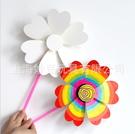 空白風車 幼兒園手工製作美術材料包兒童D...
