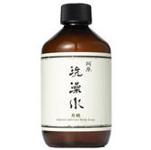 阿原肥皂---天然手工肥皂---月桃洗澡水250ml