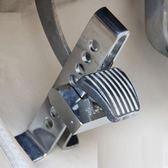汽車 油門鎖 離合鎖 汽車踏板鎖具 剎車鎖 方向盤鎖 防盜鎖igo    易家樂