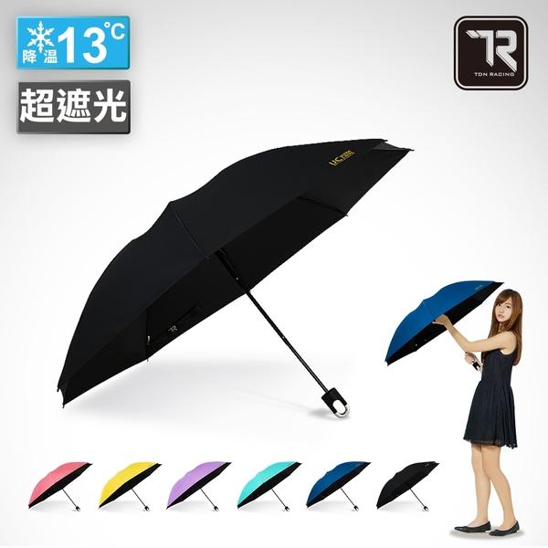 【JoAnne就愛你】收的妙黑膠反向折傘_抗UV降溫秒收傘_一秒收傘晴雨傘自動收傘B7488