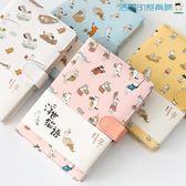 手帳本貓咪彩頁日記本筆記本